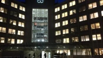 De Nederlandse Aardolie Maatschappij (NAM) in Assen